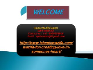 Wazifa For Creating Love In Someone's Heart, 9929558806