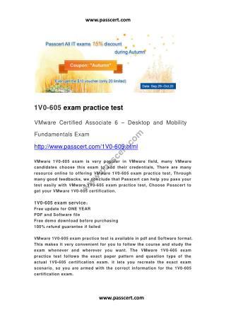 VMware 1V0-605 practice test