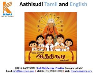 Aathisudi Tamil and English