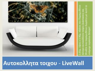 Wall Stickers -  Livewall