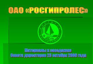 Sovet directorov