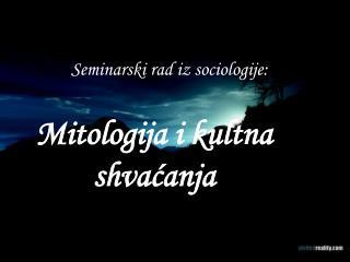 Seminarski rad iz sociologije: