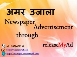 Amar Ujala Newspaper Advertisement through releaseMyAd