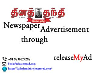Daily Thanthi Newspaper Advertisement booking through releaseMyAd