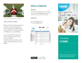 How to bet on Sports at ราคาบอล (OddsThai)