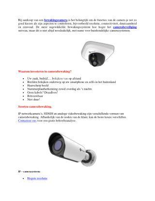Krijg Hoge Resolutie Van Bewakingscamera