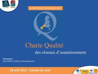Charte Qualit   des r seaux d assainissement