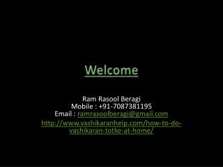How To Do Vashikaran Totke At Home  7087381195