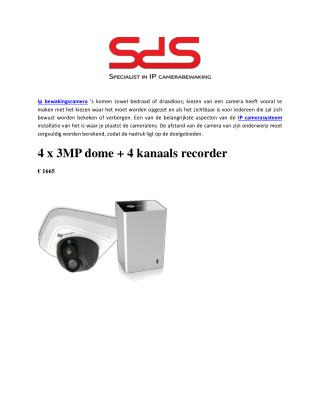 Ip Bewakingscamera | IP Camerasysteem