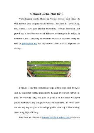 U-Shaped Garden Plant Tray-1