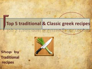 Greek Food Products Online Store - An exploration journey to Greek flavours