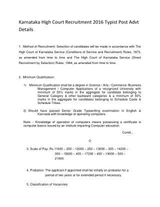 Karnataka High Court Recruitment 2016 Typist Post Advt Details