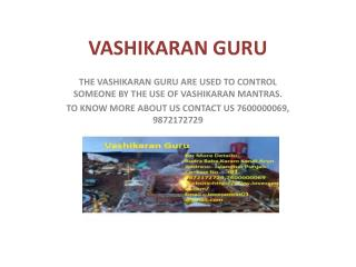 Vashikaran Guru In India