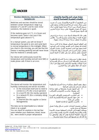 Monitor Medicine, Vaccines, Blood, Samples etc.