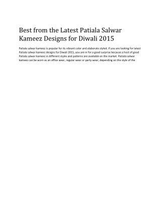 Latest Patiala Salwar Kameez