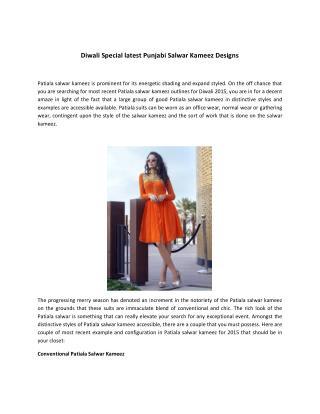 Diwali Special latest Punjabi Salwar Kameez Designs