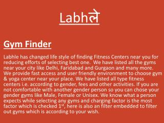 Labhle-Gym finder