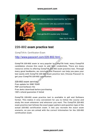 CompTIA 220-802 exam practice test