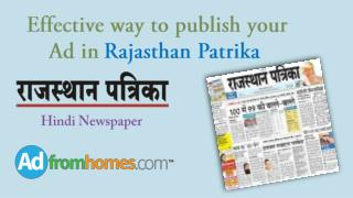 Effective way to publish your Ad in Rajasthan Patrika