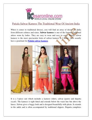 Patiala Salwar Kameez Online Shopping | Designer Salwar Suits