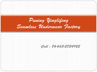 Seamless Underwear Supplier