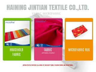 HaiNing JinTian Textile Co.,Ltd