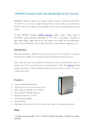 MORNSUN launched 120W ultra-thin Din-Rail AC-DC Converter