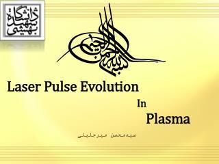 Laser Pulse Evolution In Plasma