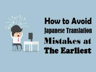 How to Avoid Japanese Translation Mistakes at the Earliest