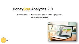 HoneyStat – Advanced Technologies for Online Stores