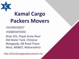 packers and movers thane mumbai kamalcargo