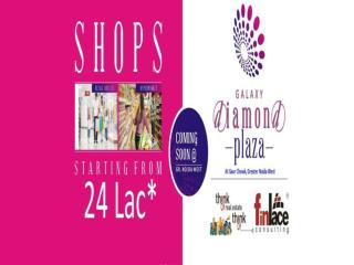 Retail Mart Galaxy Diamond Plaza Noida Extension- 9560090046