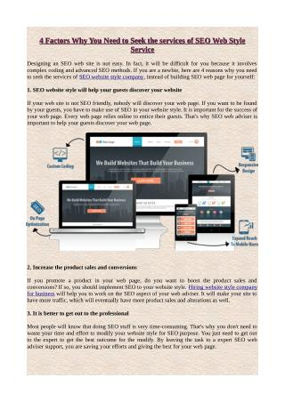 4 factors why you need to seek the services of seo web style service