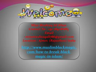 How To Break Black Magic In Islam, 7891181883