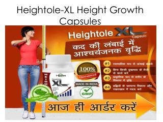 Increase your Height Growth Naturally