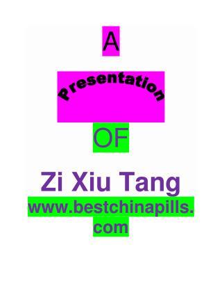 Zi Xiu Tang