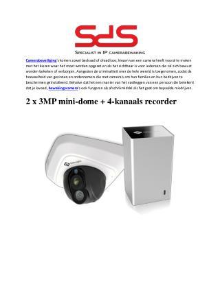 Bewakingscamera Is Het Beveiligde Deel Van De Beveiliging