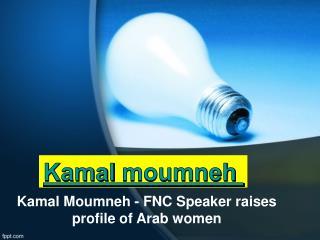 News Kamal Moumneh - FNC Speaker raises profile of Arab women