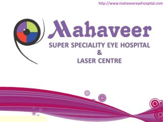 Cataract treatment in Pune: Mahaveer Eye Hospital and Laser Center