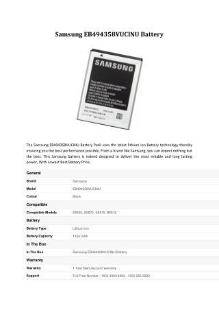 Samsung EB494358VUCINU Battery