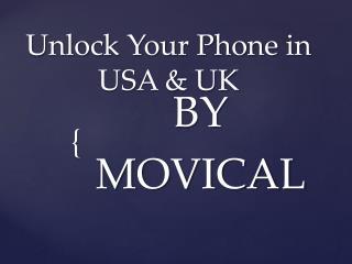 Unlock mobile phone