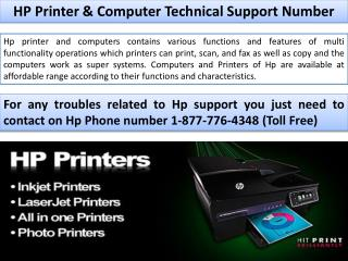 Hp Contact Number  #~1_877_776_4348~ best customer service |monktech