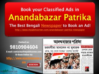 Book-Ad-in-Anandabazar-Patrika-Newspaper-at-Lowest-Rates