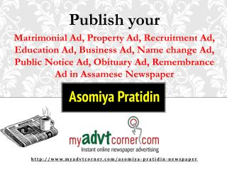 Asomiya-Pratidin-Classified-Advertisement-Booking-Online