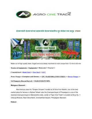Agro One Trade agricultural shop