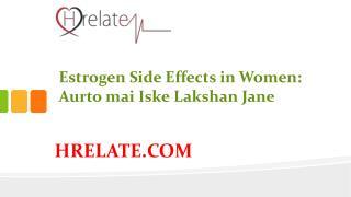 Jane Estrogen Side Effects in Women Aur Iske Lakshan