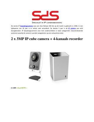 Wij Bieden De Beste Beveiliging Met IP Camera