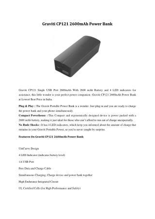 Graviti CP121 2600mAh Power Bank