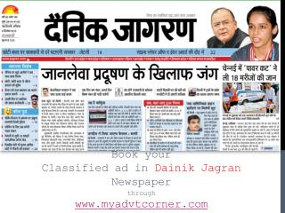 Ad-Publishing-in-Dainik-Jagran-Newspaper-Delhi-NCR-India