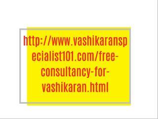 http://www.vashikaranspecialist101.com/free-consultancy-for-vashikaran.html